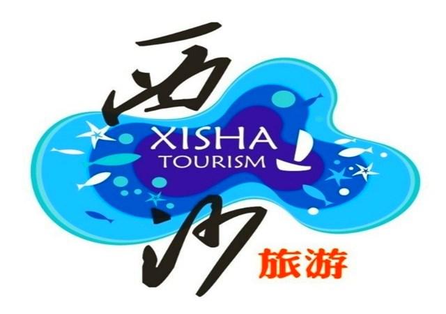 """""""长乐公主号""""邮轮(4月)西沙4天3晚梦幻海岛之旅"""